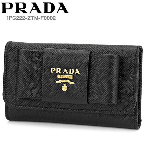 プラダ PRADA キーケース 6連タイプ ブラック サフィアーノレザー ロゴゴールドプレート 1PG222 F0002 NERO SAFFIANO ギフト プレゼント クリスマス