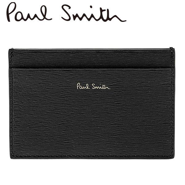 ポールスミス 名刺入れ カードケース 本皮革 ブラックxブルー AUPC-4768-W905 ギフト プレゼント クリスマス