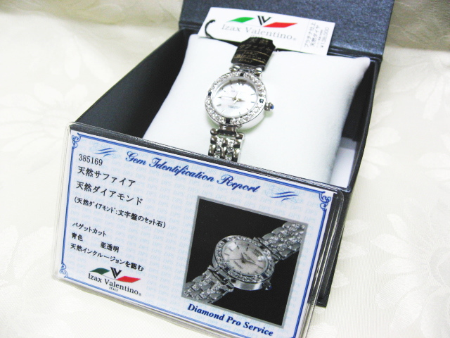 Floating craft of luxury jewelry collection Isaac and Valentino ladies watch IVL-9100-1
