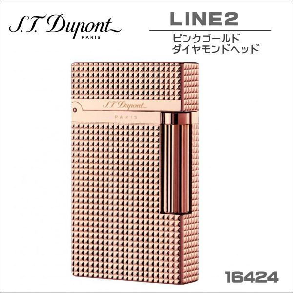 St.デュポン ST.DUPONT LINE2 ラインツー ガスライター 喫煙具 ピンクゴールド 16424 正規品 ギフトプレゼント