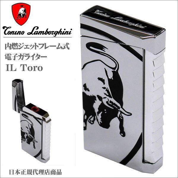 Lamborghini ランボルギーニ 電子ガス ターボライタージェットフレーム式 IL Toro nero black 正規代理店品 ギフト プレゼント