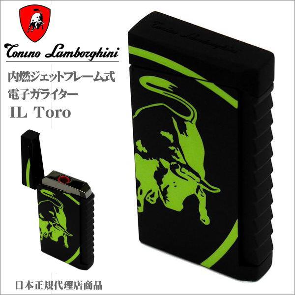 Lamborghini ランボルギーニ 電子ガス ターボライタージェットフレーム式 IL Toro matte black/green 正規代理店品 ギフト プレゼント