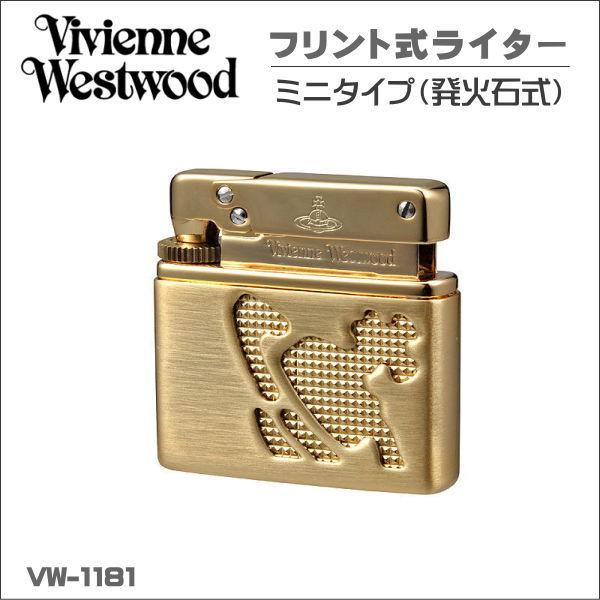 ヴィヴィアンウエストウッド Vivienne Westwood】 喫煙具 ライター VW-1181 G ゴールド ギフト プレゼント