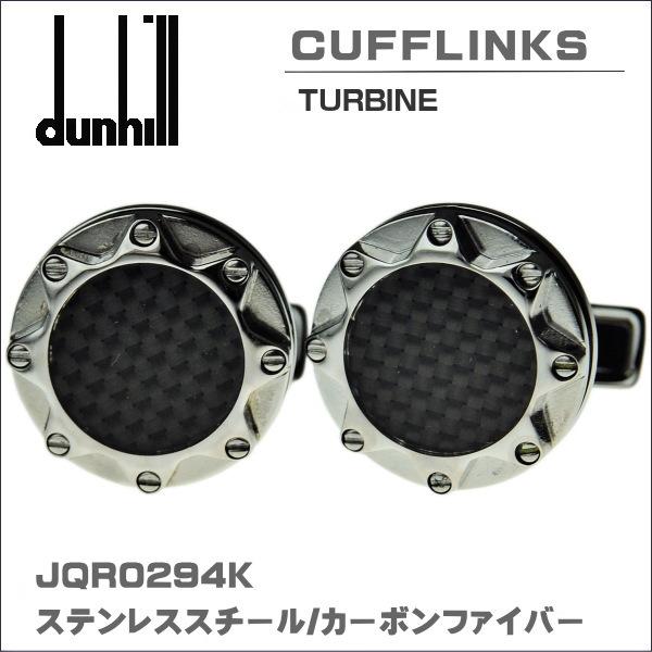 ダンヒル DUNHILL カフスボタン CUFFLINKS ALFRED DUNHILL COIN ステンレス カーボンファイバー JQR0294K ギフトプレゼント 誕生日 父の日ギフトR54Aq3jL
