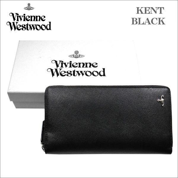 ヴィヴィアンウエストウッド ラウンドファスナー長財布 KENT ケント 長財布 51080021 BLACK 18SS ブラックChQrdsBtx