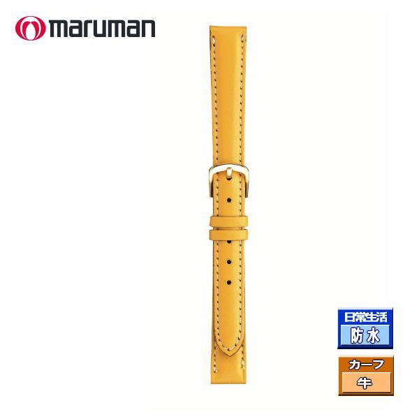 防水処理を施したカーフを使用し、裏材に抗菌・防臭加工のクリーンレザーを使用したレギュラータイプ。幅対応のバネ棒付でお届けします。 時計ベルト 時計バンド 革バンド レディス 交換用 調整 マルマンカーフ カラシ ステッチ入り 時計際幅 12mm 美錠幅 10.5mm メール便利用で送料無料(代引き不可)