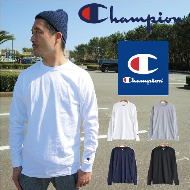 1枚までネコポス対応 期間限定 チャンピオン CHAMPION 長袖 Tシャツ 新生活 メンズ US ロンt ロングスリーブ Authentic 無地 ワンポイント 卸直営 長袖T USAモデル ワッペン 袖ロゴ