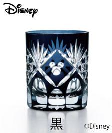 Disney 江戸切り子 籠目(黒) 【Disneyzone】/ディズニーキャラクター/ミッキーマウス