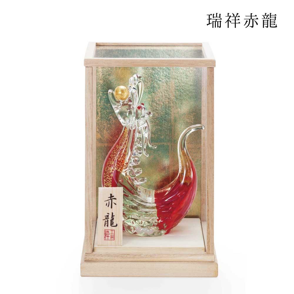 瑞祥龍【ガラス/龍/置物/縁起/オブジェ/正月/飾り/アデリア/石塚硝子】