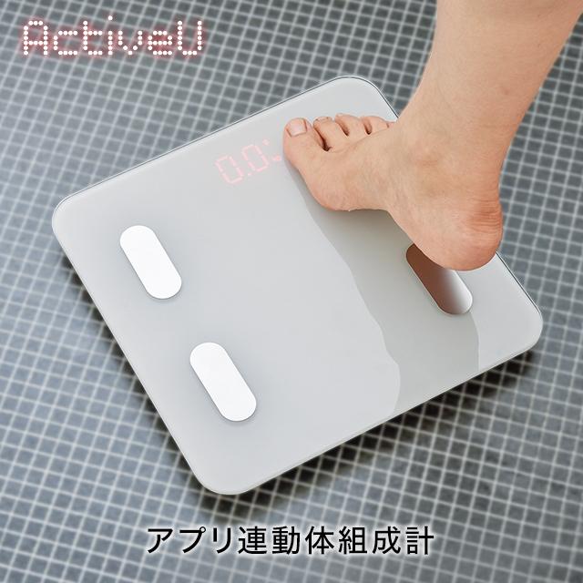 アプリ連動体組成計 ショップジャパン