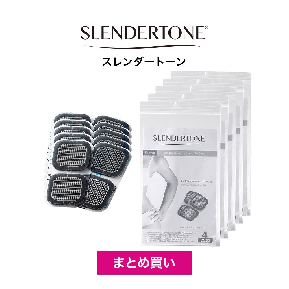 【正規品】スレンダートーン アーム専用パッド 女性用5個セット【ショップジャパン】