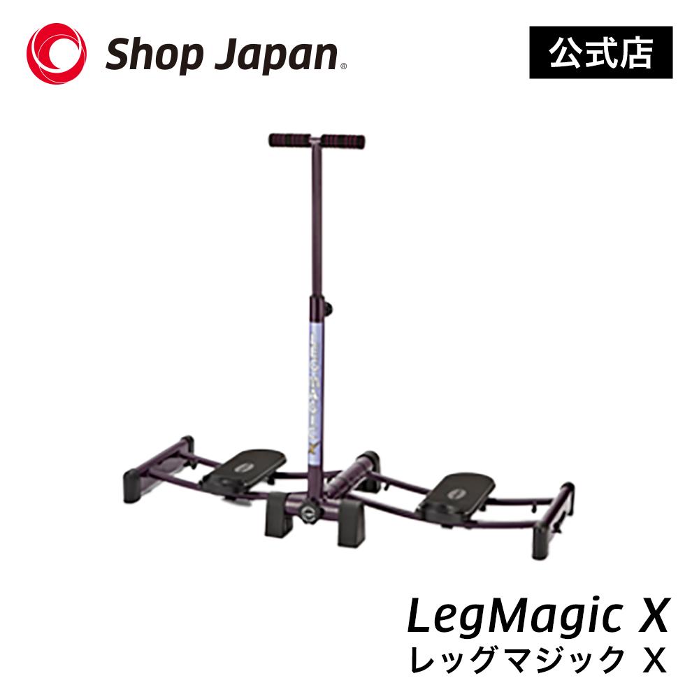 美脚マシン レッグマジックX 筋トレ ダイエット器具 美脚トレーニング 腹筋マシン お腹エクササイズ ダイエット器具