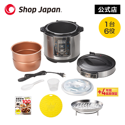 電気圧力鍋プレッシャーキングプロセット レシピ・タイマー機能付き 炊飯器 炊飯ジャー