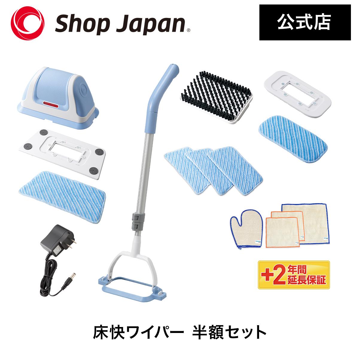 拭き掃除が簡単に!床快ワイパー 半額セット ゆかいワイパー 雑巾がけ 床掃除 拭き掃除