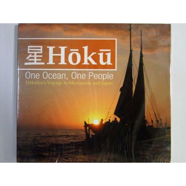 <title>Keli`i 商品 Tau`a David Kauahikaua Hoku - One Ocean People 品番CD319</title>