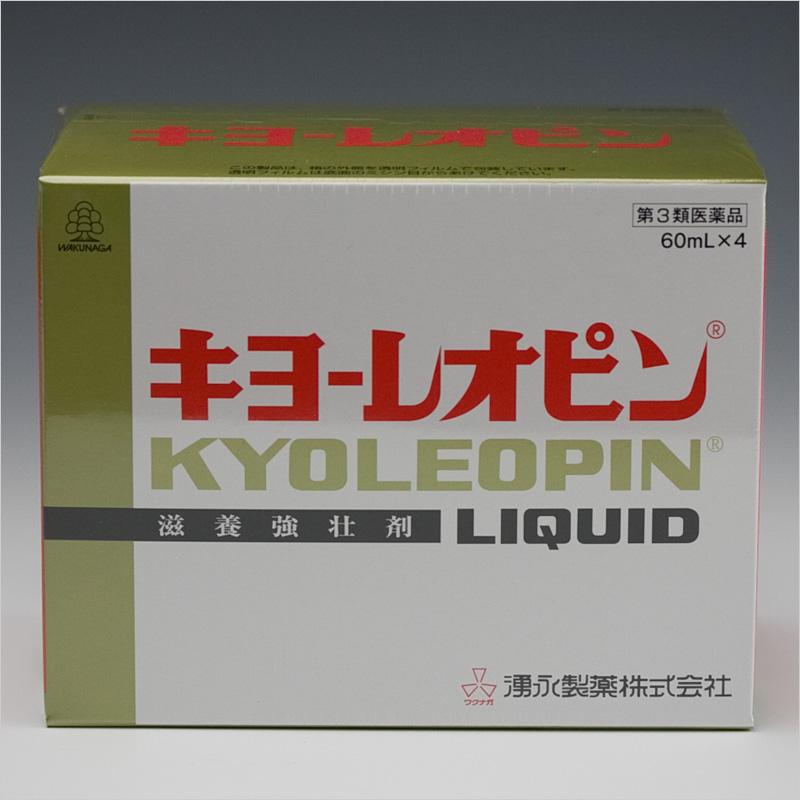 キヨーレオピン 4本入【第3類医薬品】【使用期限2020.03】【smtb-s】【HLS_DU】