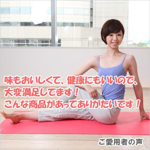 ゴールドサンテ with tea domestic germination adlay tea 40 bag
