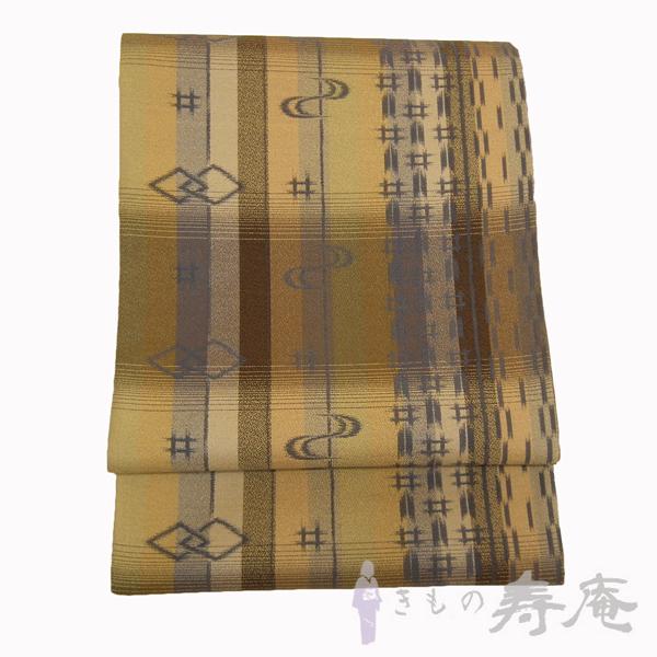【仕立込み】 西陣しょうは織 大光織物 西陣袋帯 ブラウン系 茶系 カジュアル お洒落用新品 未仕立