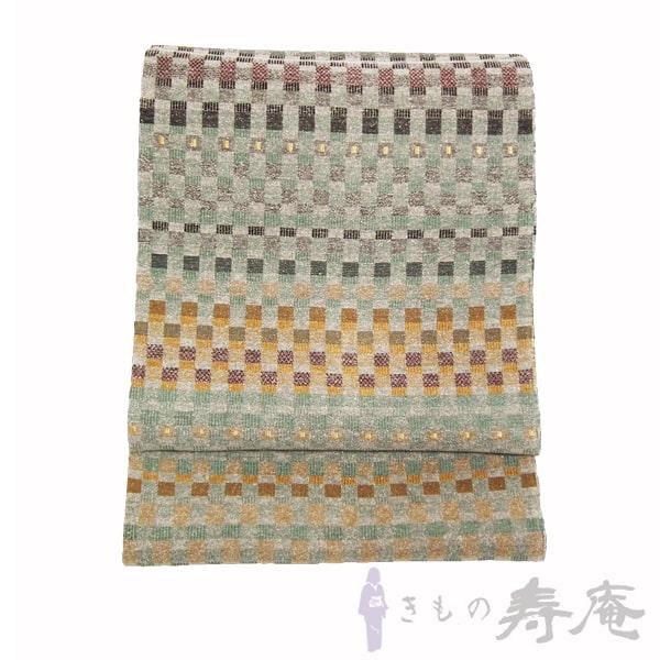 スーパーSALE 10%OFF 仕立込み 帯 袋帯 舟屋紬 両面帯 市松柄 グリーン 新品 未仕立 日本製 送料無料 キャツシュレス5%還元
