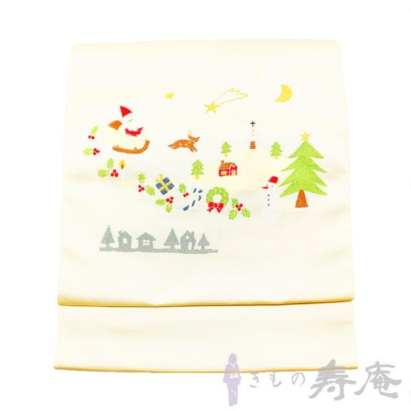 クリスマス 九寸名古屋帯 おしゃれ帯 大光織物 クリーム 新品 未仕立 絹100%