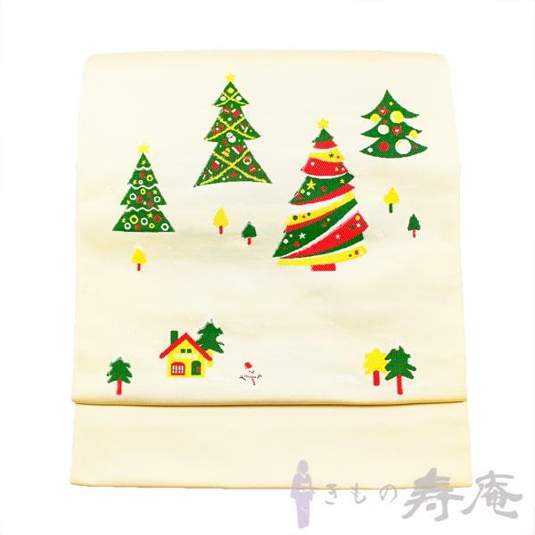 クリスマス帯 九寸名古屋帯 おしゃれ帯 大光織物 クリーム色 新品 未仕立 絹100%