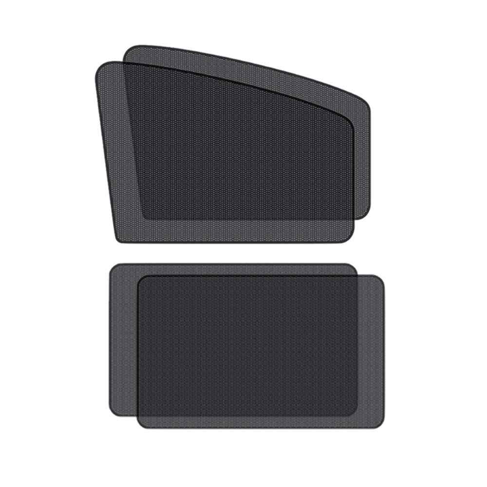 送料無料 日差しを和らげ快適休憩 車ドア窓用網戸 前窓とリアドア用4枚セット 磁石付き 貼るだけ簡易 ネット 4-KUDOMADO-SET 遮光 2020モデル 倉 日よけ 防虫 虫よけ