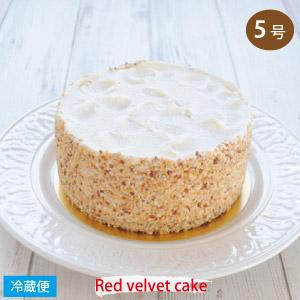 新着セール 販売実績No.1 ■アメリカンで大人気があるチョコレートケーキ■■ホワイトチョコレートフロスティングが入っているのは当店だけのオリジナルです■ レッドベルベットケーキ 5号サイズ 直径約15cm RED VELVET CAKE
