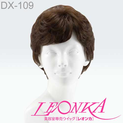 レオンカ フルウィッグ デラクシィシリーズ DX-109 若々しい表情が生まれるソフトカールのエレガンス。 【敬老の日 ギフト プレゼント】