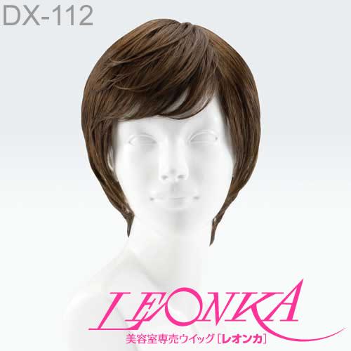 【送料無料※一部地域は除く】 レオンカ フルウィッグ デラクシィシリーズ DX-112 若々しく小顔に見せるニューバランスのショートレイヤー。