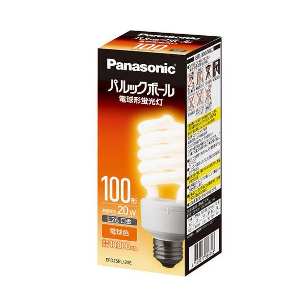 (まとめ) Panasonic 電球型蛍光灯 D100形 電球色 EFD25EL20E【×5セット】topseller