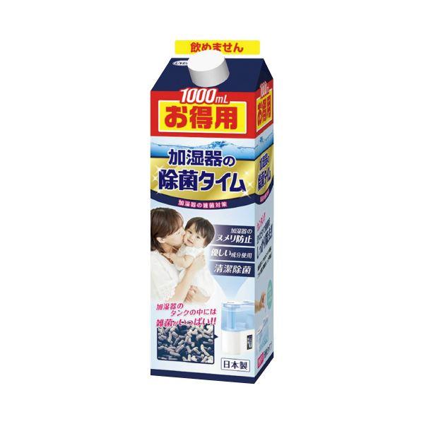 (まとめ)UYEKI 加湿器の除菌タイム液体タイプ 詰め替え用1000mL (×20セット)topseller
