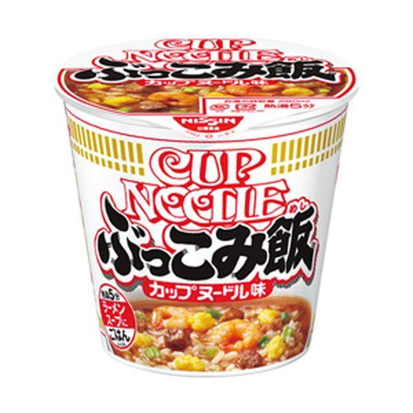 (まとめ)日清食品 カップヌードルぶっこみ飯 90g 1ケース(90g×6個) GBP【×3セット】topseller