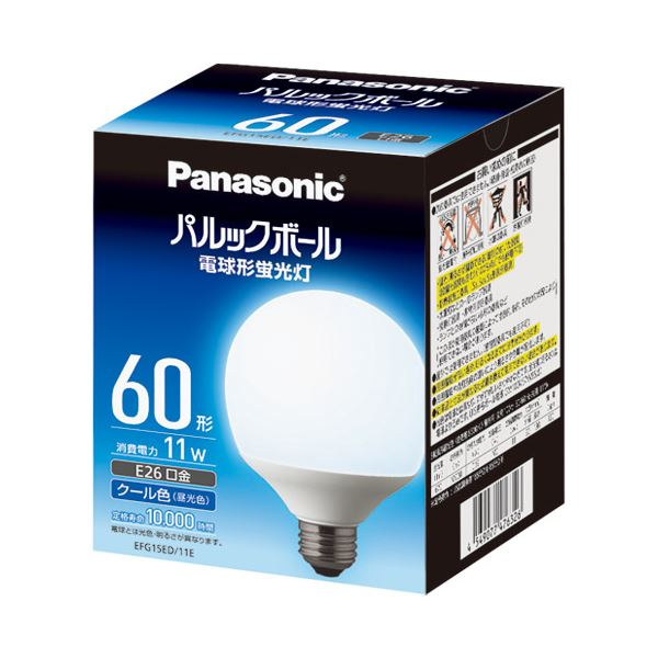 (まとめ) Panasonic 電球型蛍光灯 G60形 昼光色 EFG15ED11E【×5セット】topseller