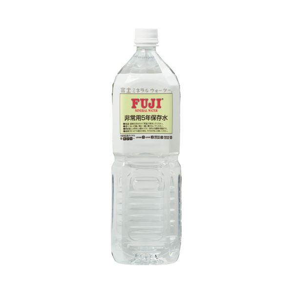 (まとめ)富士ミネラルウォーター 非常用5年保存水 1500ml×8本入【×2セット】topseller