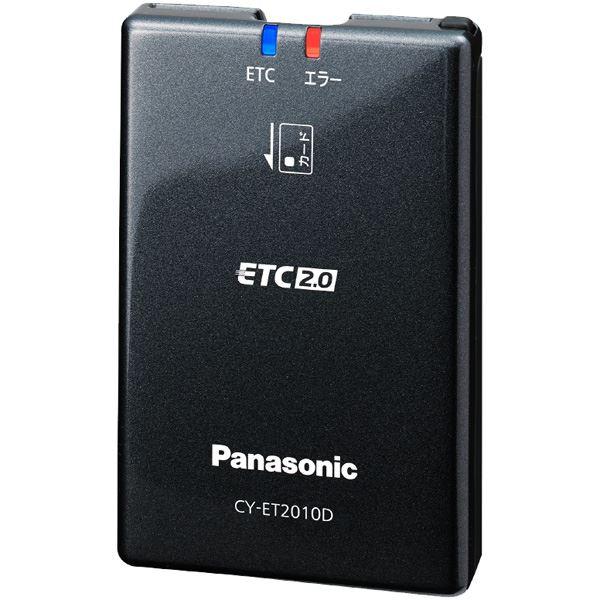 パナソニック(家電) ETC2.0車載器(ナビ連動型)topseller