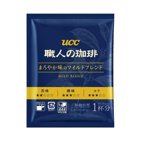 (まとめ) UCC 職人の珈琲マイルドブレンド 7g×100袋【×5セット】topseller
