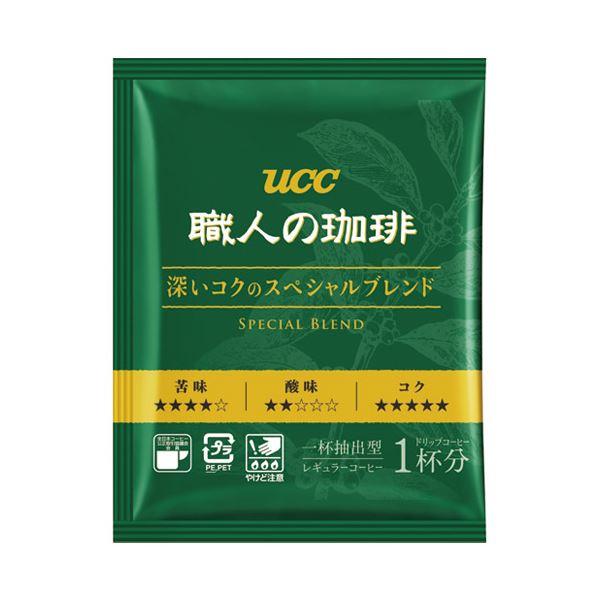 (まとめ) UCC 職人の珈琲 スペシャルブレンド 7g×100袋【×5セット】topseller