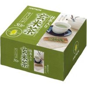 (業務用10セット)ハラダ製茶販売 徳用抹茶入り玄米茶ティーバッグ1箱topseller