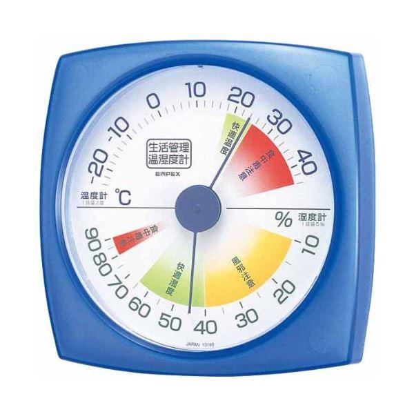 (まとめ)EMPEX 生活管理 温度・湿度計 壁掛用 TM-2436 クリアブルー【×5セット】topseller