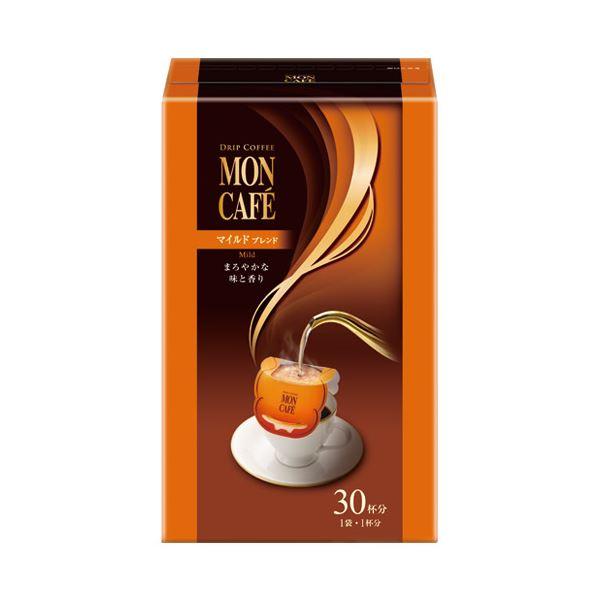 (まとめ) 片岡物産 モンカフェマイルドブレンド 30袋入1箱【×10セット】topseller