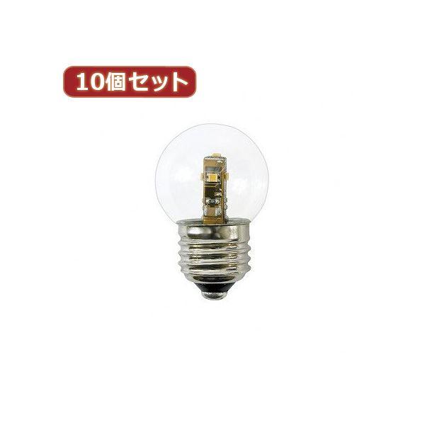YAZAWA 10個セット G50形LEDランプ電球色E17クリア LDG1LG50E173X10topseller