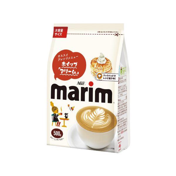 (まとめ)味の素AGF マリーム お徳用パック 500g袋入【×50セット】topseller