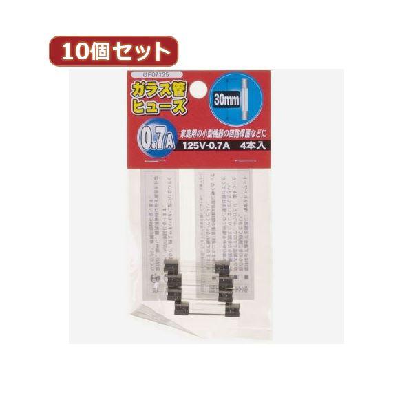 (まとめ)YAZAWA 10個セットガラス管ヒューズ30mm 125V GF07125X10【×2セット】topseller