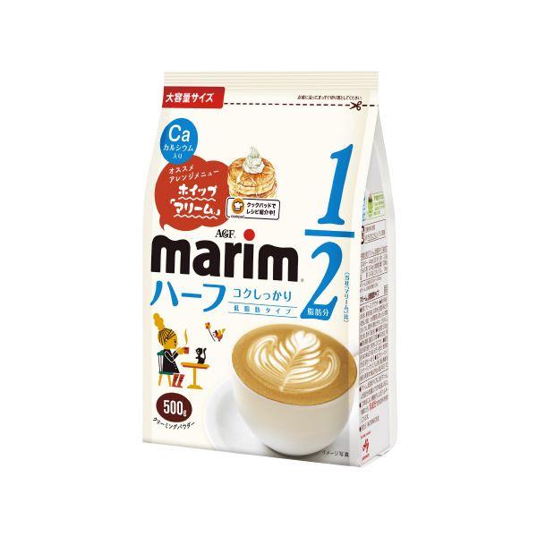 (まとめ)味の素AGF マリーム 低脂肪タイプ 500g 袋入【×50セット】topseller