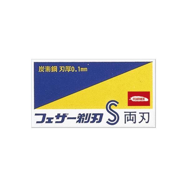 (まとめ)フェザー安全剃刃 青函両刃 10枚入 箱 【×24点セット】topseller