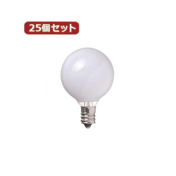 YAZAWA 25個セット ベビーボール球10WホワイトE12 G401210WX25topseller