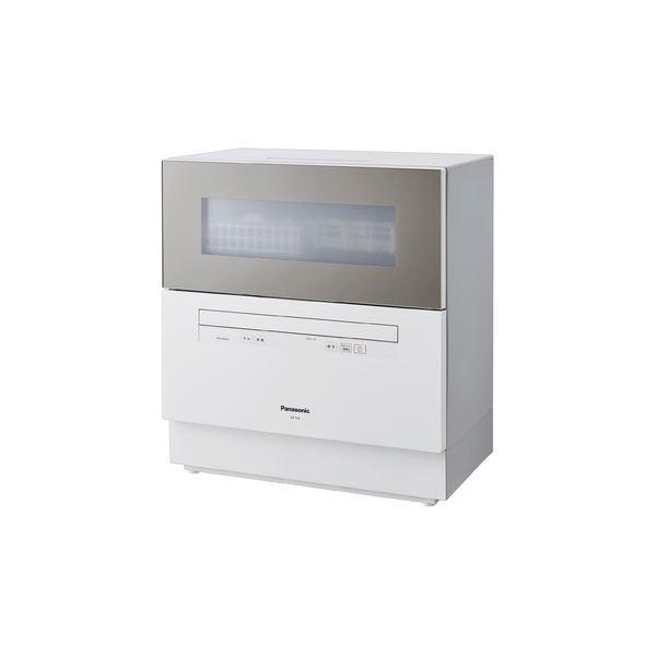 食器洗い乾燥機 (シルキーゴールド)topseller