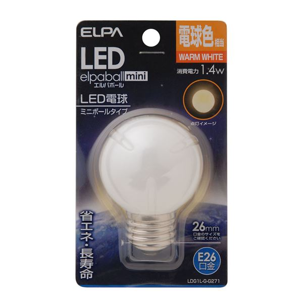 (業務用セット) ELPA LED装飾電球 ミニボール球形 E26 G50 電球色 LDG1L-G-G271 【×10セット】topseller