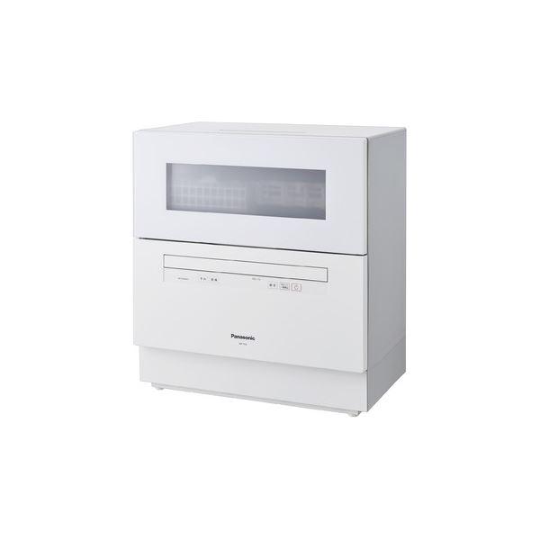 『2年保証』 (ホワイト)topseller 食器洗い乾燥機-その他