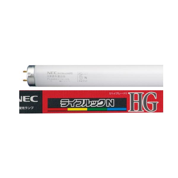 NEC 蛍光ランプ ライフルックHG直管スタータ形 32W形 3波長形 昼白色 FL32SEX-N-HG 1セット(25本)topseller